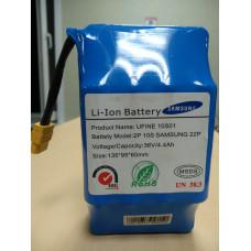 Аккумуляторная батарея  на гироскутер эконом